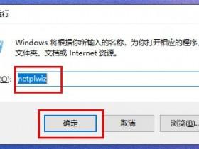 [系统教程]Win11开机密码如何取消?Win11开机密码取消的方法
