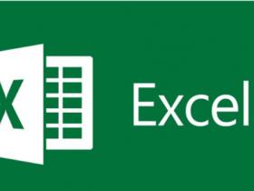 办公软件使用之Excel中都有哪些文本连接函数?