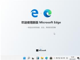 [系统教程]怎么在win11中设置默认浏览器?Win11设置默认浏览器详细步骤