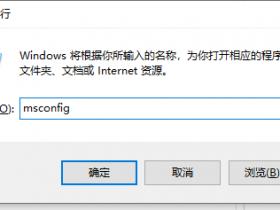 [系统教程]Win10惠普电脑如何进入安全模式?Win10惠普电脑进入安全模式的方法
