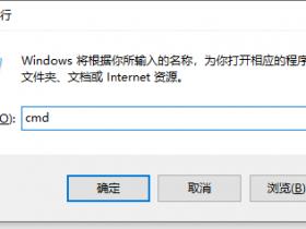 [系统教程]Win10如何查看端口是否开启?Win10查看端口是否开启的方法