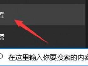 [系统教程]Win11系统在线升级进度条不动怎么办?Win11系统在线升级进度条不动解决方法