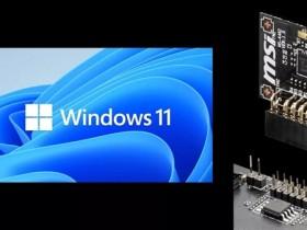 [系统教程]Win11怎么进入Bios设置?Win11进入Bios设置图文教程