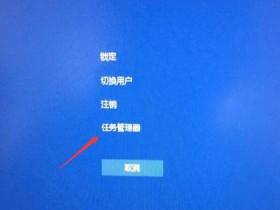 [系统教程]Win10输入完密码后就黑屏怎么办?Win10系统输入密码黑屏解决方法