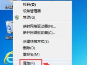 [系统教程]Win7笔记本电脑怎么关闭触摸板?
