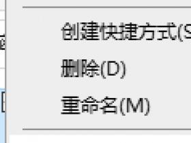 [系统教程]Win10电脑怎么设置文件夹加密?