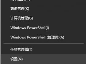 [系统教程]Win10怎么设置任务栏自动变色?一招教你怎么快速设置任务栏自动变色