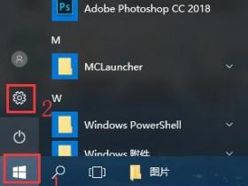 [系统教程]Win10控制面板怎么放在桌面?Win10控制面板放在桌面教程
