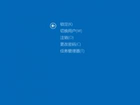 [系统教程]Win10电脑出现需要重新启动的页面怎么办?电脑怎么重新启动?
