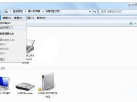 [系统教程]Win7不同网段共享打印机怎么设置?不同网段共享打印机步骤