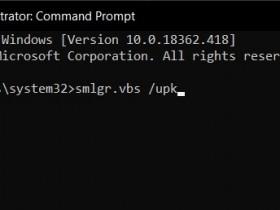 [系统教程]Win10电脑许可证怎样转移到新计算机上?