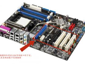 [系统教程]Win7换主板有什么办法可以不重装系统吗?