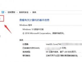 [系统教程]Win10电脑怎么卸载重装IE浏览器?Win10卸载重装IE浏览器教程