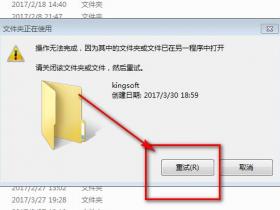 [系统教程]Win10删除文件显示文件正在使用怎么办?