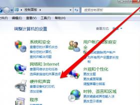 [系统教程]Win7纯净版没有USB驱动怎么办?Win7系统没有USB驱动解决教程