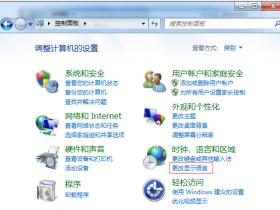 [系统教程]Win7系统安装出现乱码怎么办?Win7系统安装出现乱码解决教程