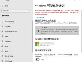 [系统教程]Win11强制升级教程!Win10跳过硬件要求强制升级Win11方法