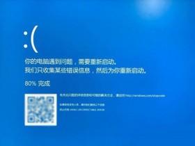 [系统教程]Win10提示WHEA_UNCORRECTABLE_ERROR蓝屏代码怎么办?