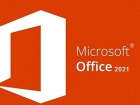 办公软件使用之Win11升级后OFFICE用不了怎么办?Win11更新后office不可用解决方法