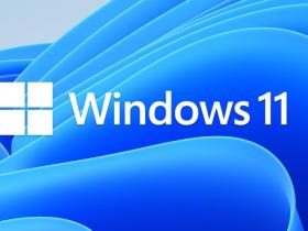 [系统教程]Win10 S模式可以升级到Windows11吗?
