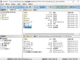 [系统教程]怎么使用UltraISO制作Win11启动盘?Win11启动盘安装教程详解