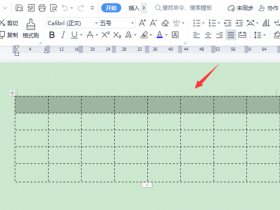 办公软件使用之WPS表格如何填充序列号?WPS表格填充序列号的方法