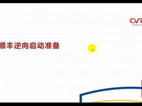 [操作指导]关于希沃SEEWO商返单启用顺丰逆向物流操作指导视频教程